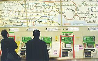 tips-tiket-train-jepun