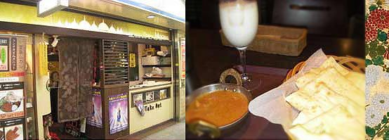 restoran-halal-jepun