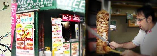kebab-halal-tokyo