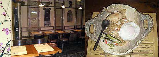 restoran-halal-tokyo